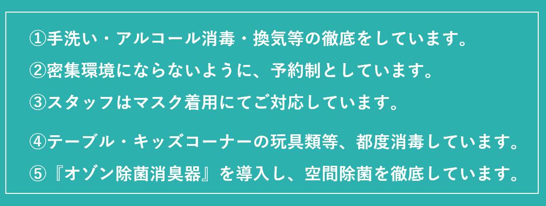リフォーム 茅野 岡谷 諏訪